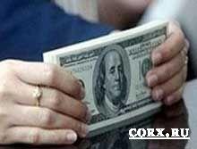 Центробанк повысил курс доллара на 8 апреля