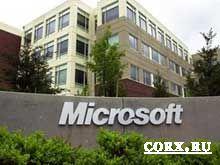 Microsoft оштрафовали на $388 млн.