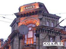 Банк Москвы начал отдавать государству рекордный кредит