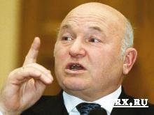 Лужкова вызвали на допрос по делу Банка Москвы