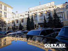 Российские резервы превысили 520 миллиардов долларов