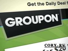 Groupon собирается повысить оценочную стоимости акций перед IPO