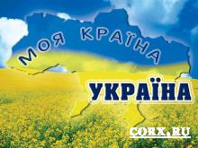 У правительства Украины в декабре кончатся деньги