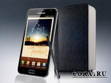 "Samsung назвала цену на ""смартфонопланшет"" Galaxy Note"